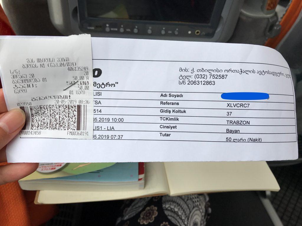 トビリシからトラブゾンバスのチケット