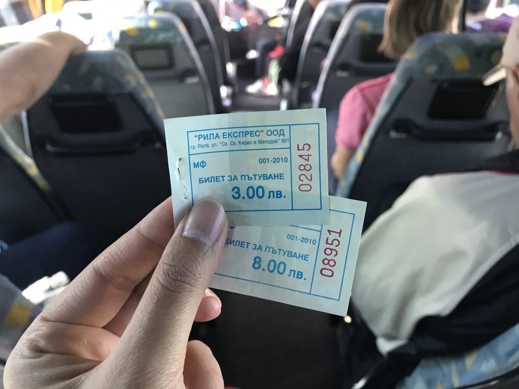 リラの僧院までのチケット
