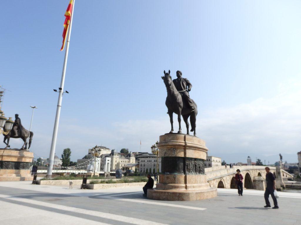 マケドニアスクエア