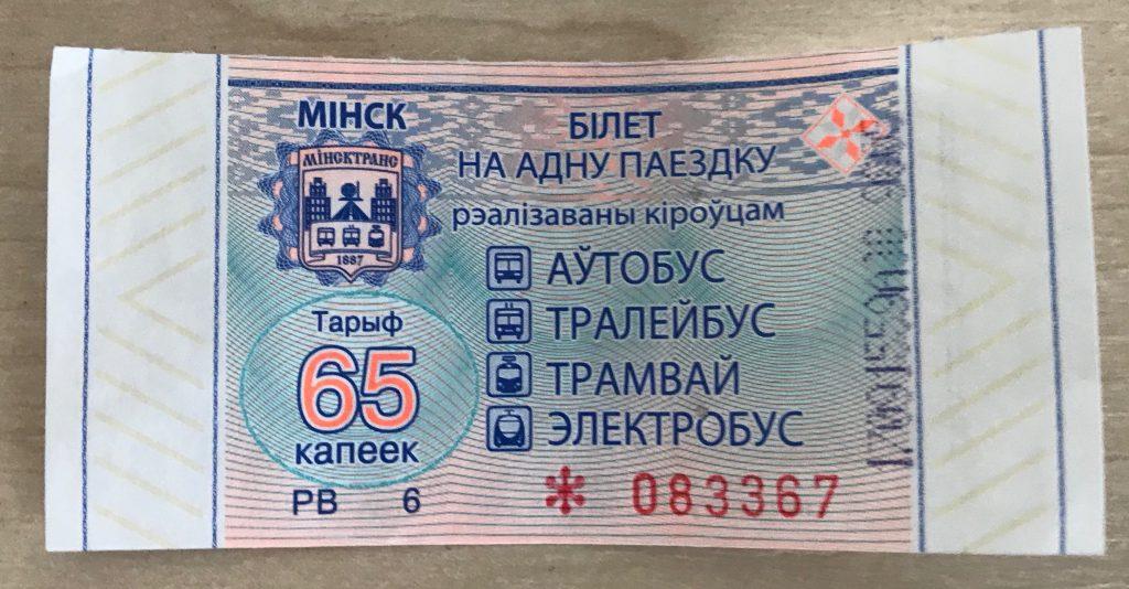 ミンスク公共交通機関