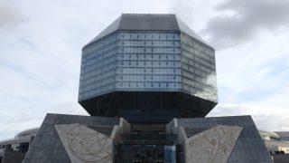 ベラルーシ国立図書館