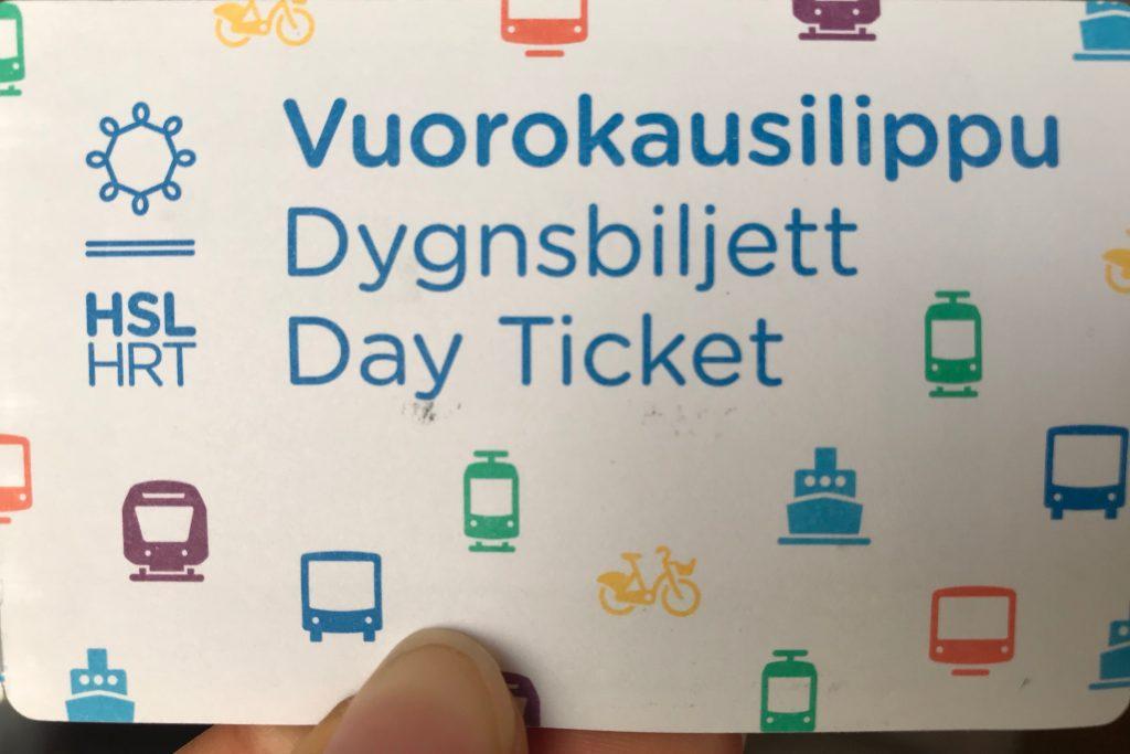 ヘルシンキ公共交通機関