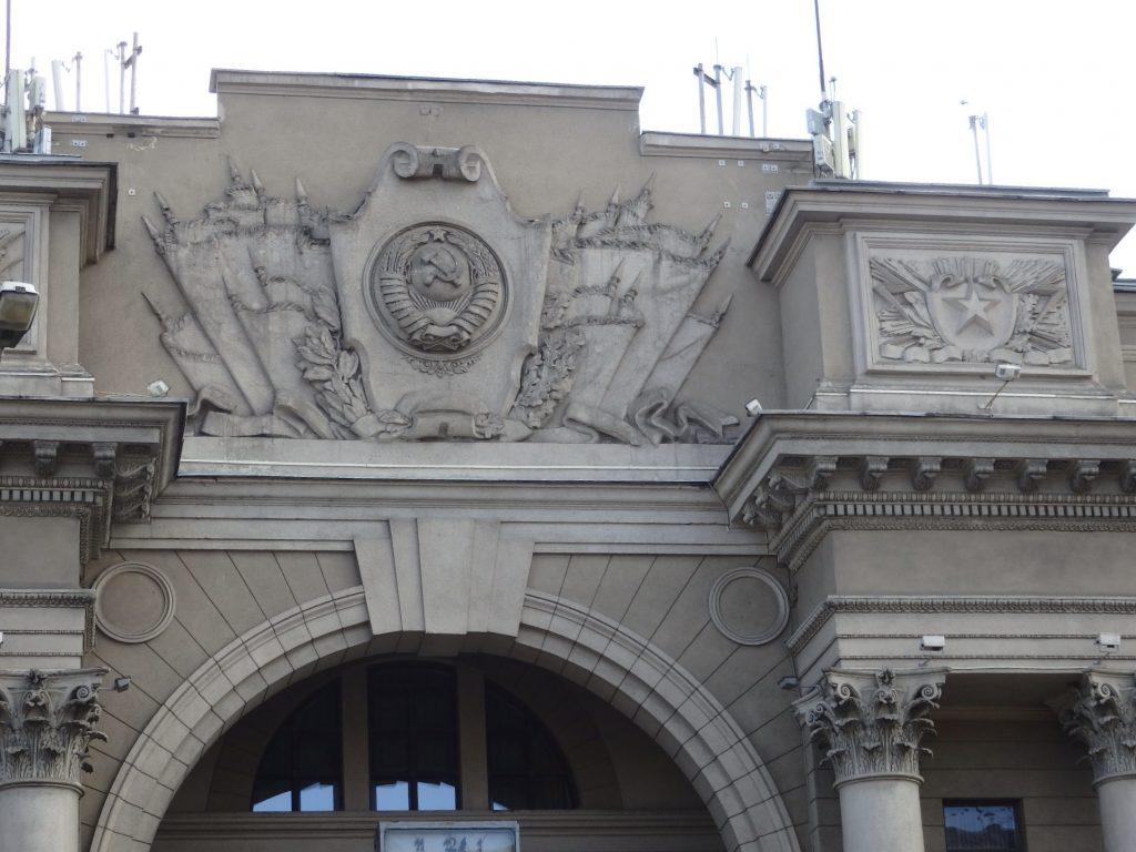 ミンスク郵便局
