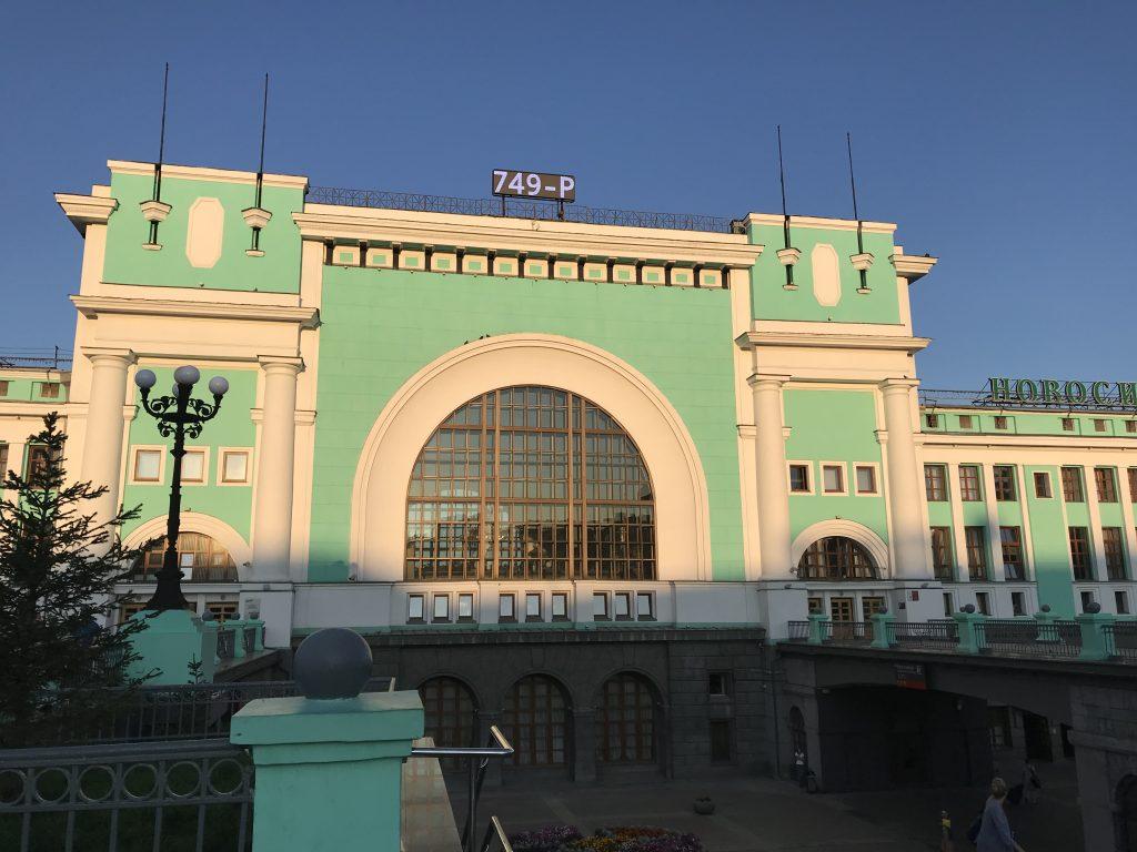 ノボシビルスク駅