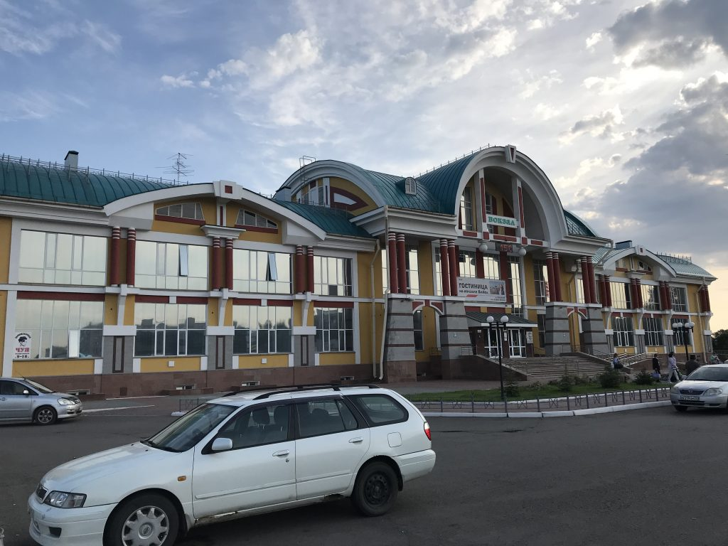 ビイスク駅