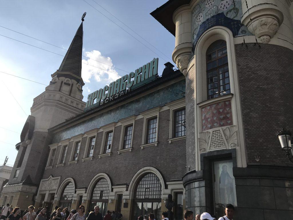 モスクワの駅