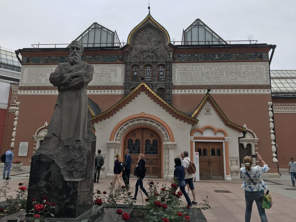 トレチャコフ美術館