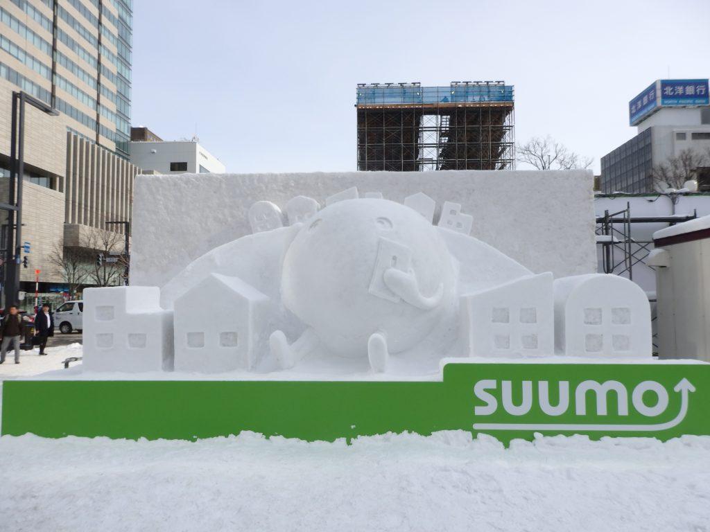 スーモの雪像